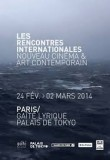 """After Vegas"", Les rencontres internationales, Paris"