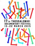 Thessaloniki Documentary Film Festival